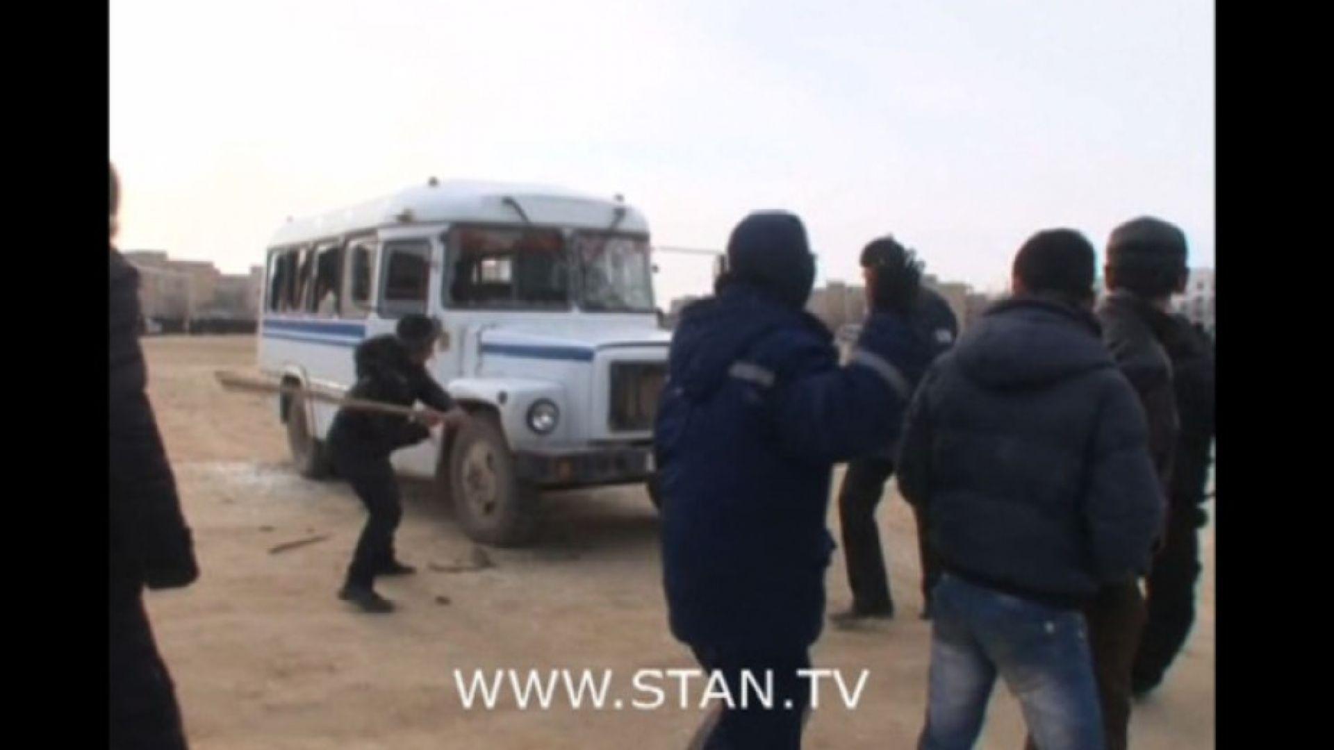 Етнически сблъсъци в Казахстан: 8 жертви и над 40 ранени при масов бой и погроми (видео)