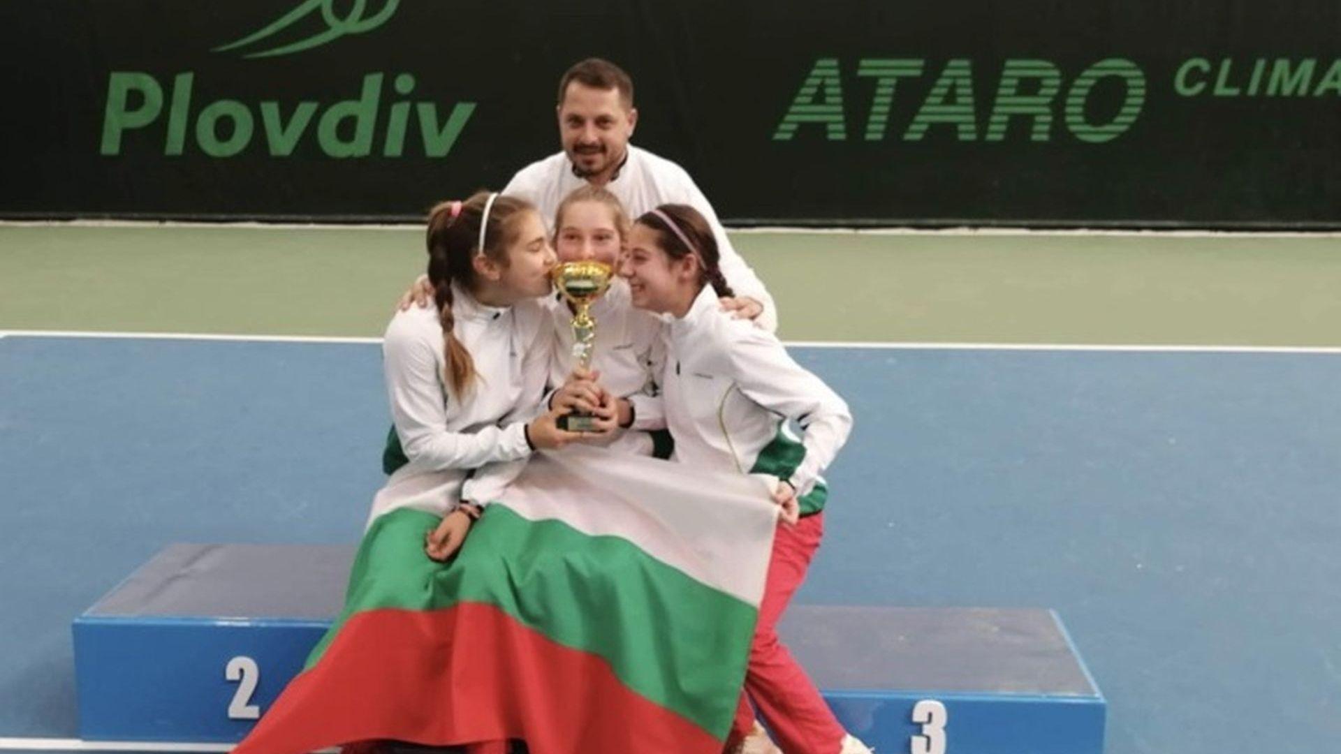 Българският отбор до 14 г. спечели турнир от Европейската зимна купа