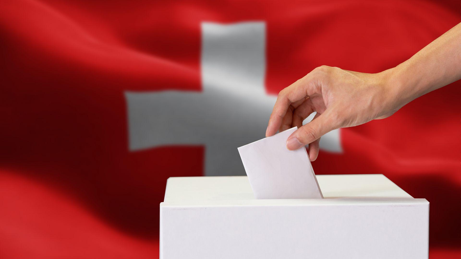 Швейцарците подкрепиха закон срещу хомофобията