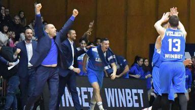 Левски Лукойл отново с купата по баскетбол