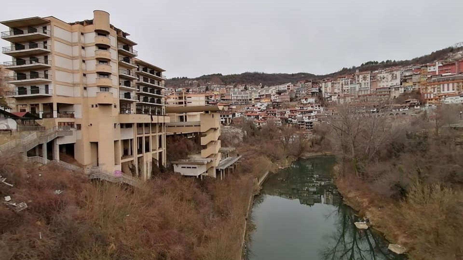 Най-големият хотел във Велико Търново е обявен за продажба