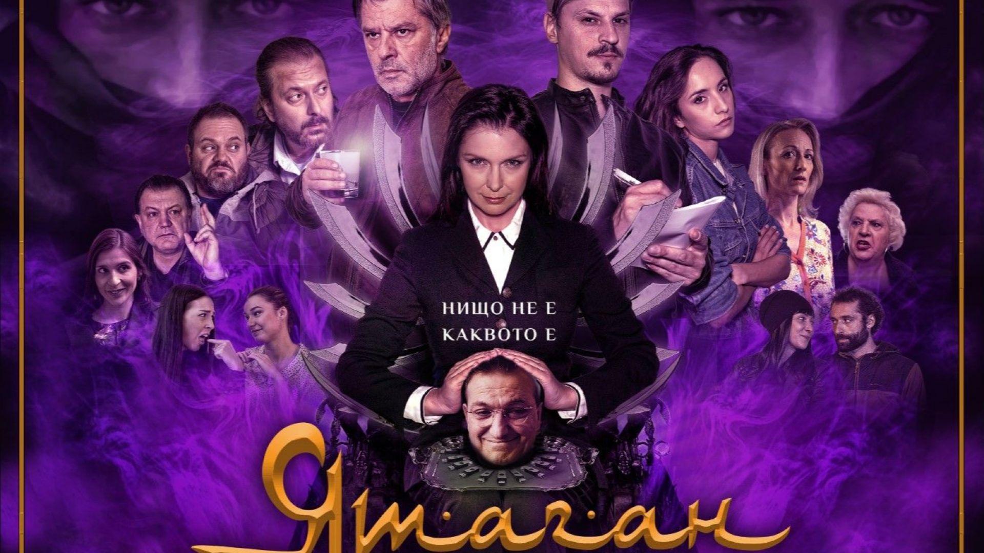 """Филмът """"Ятаган"""" тръгва предпремиерно в 12 града"""