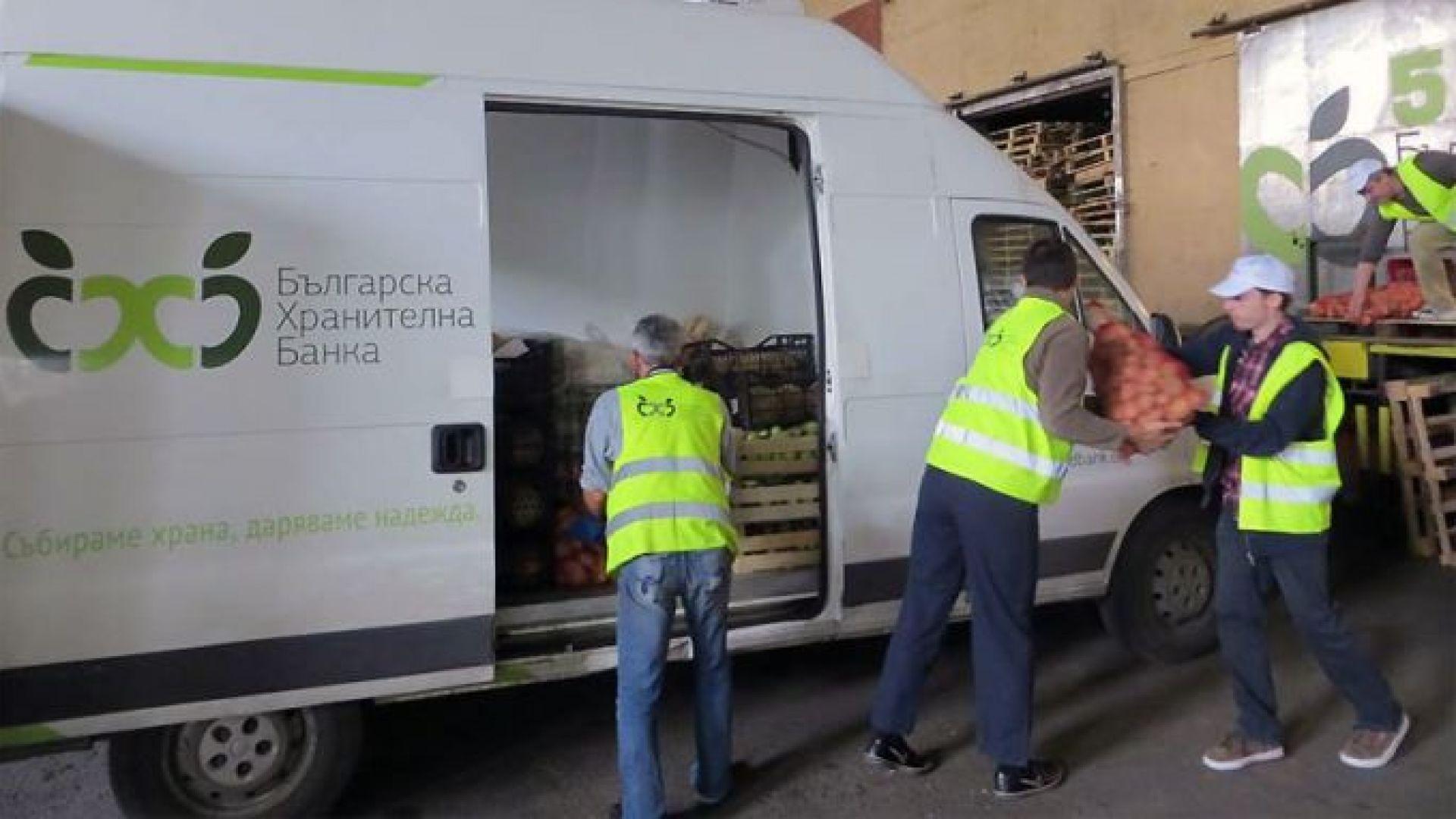 Хранителната банка раздала 200 тона продукти за 8 години