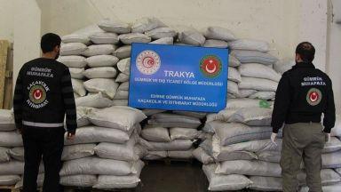 Турските власти заловиха рекордно количество наркотик на границата с България