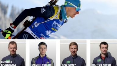 Казахстански биатлонисти бяха изгонени, след като се напиха на лагер