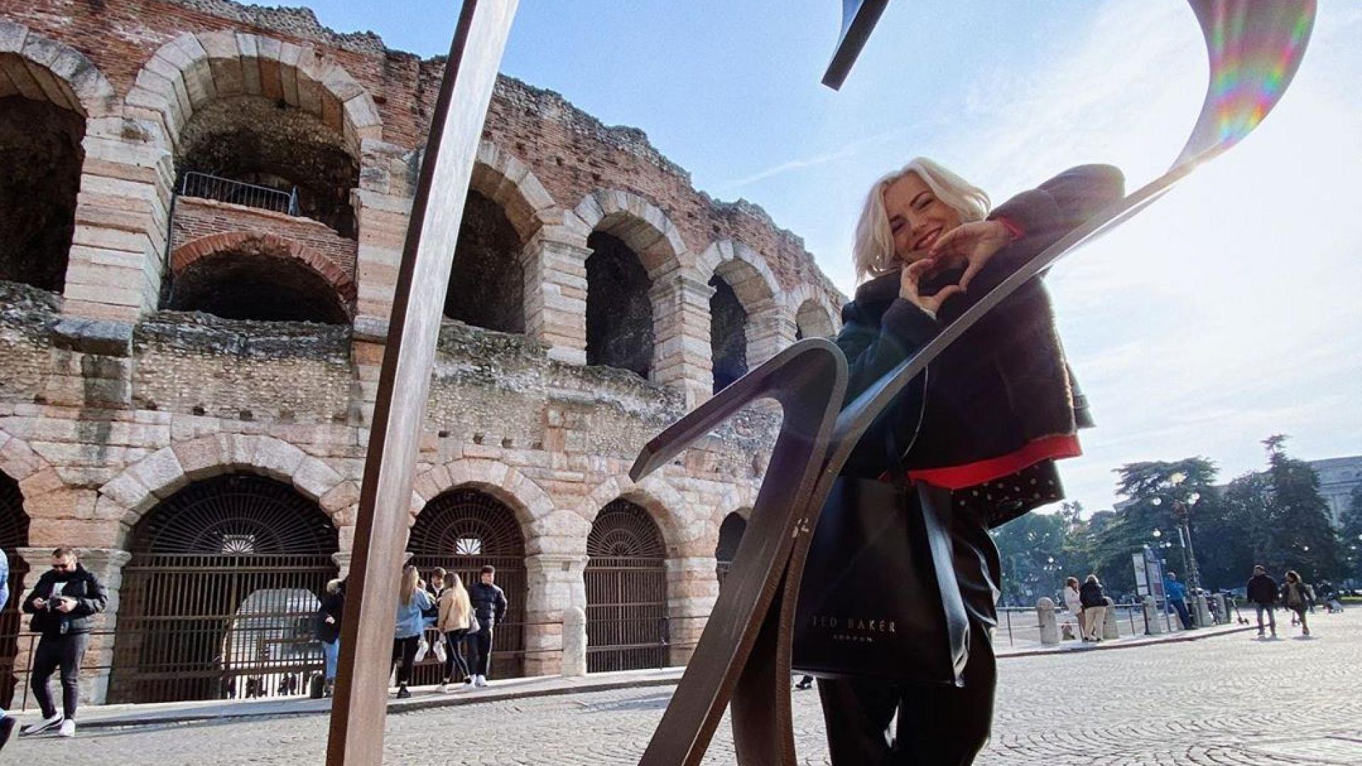 Поли Генова навърши 33 в града на Ромео и Жулиета
