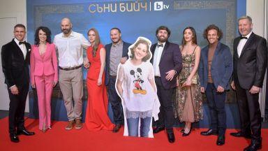 """Новият сериал на bTV """"Съни бийч"""" предизвика фурор на предпремиерната си прожекция"""
