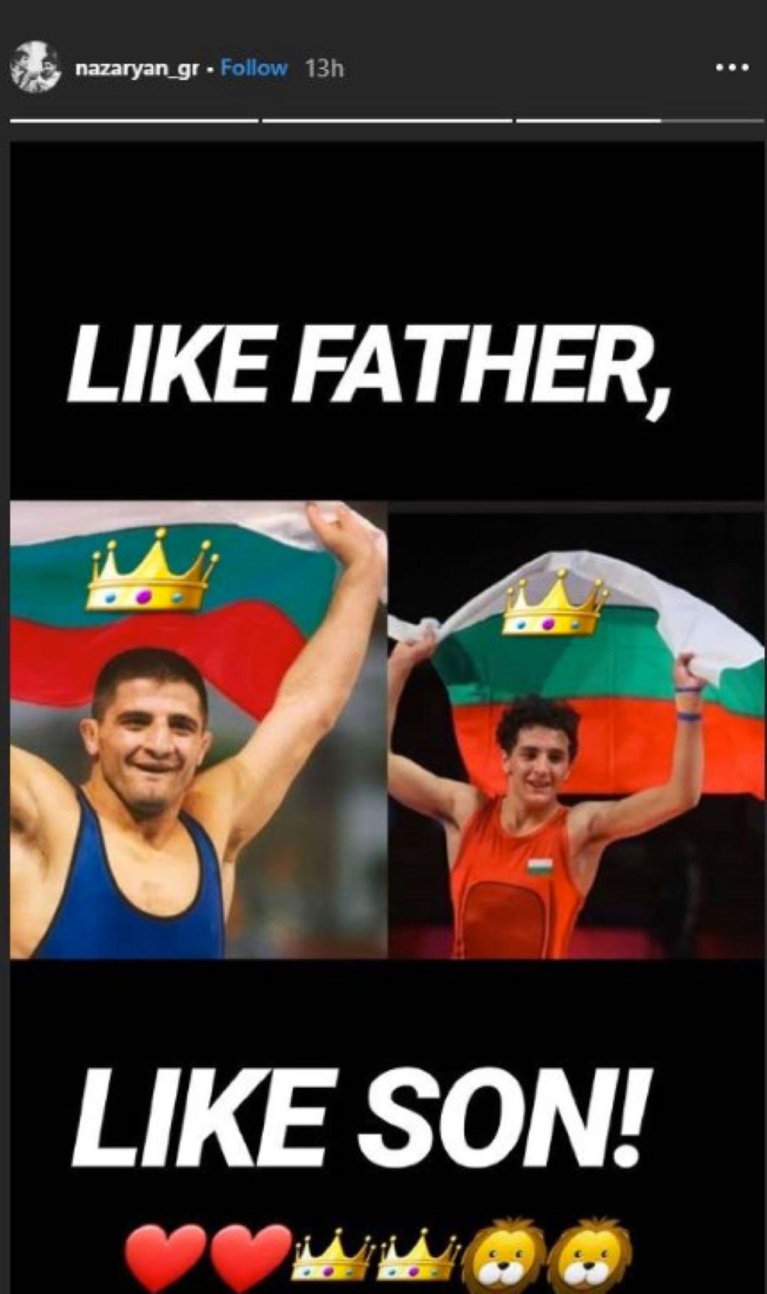 Гриша Назарян пусна това стори в профила си в Инстаграм малко след победния финал на брат му във вторник