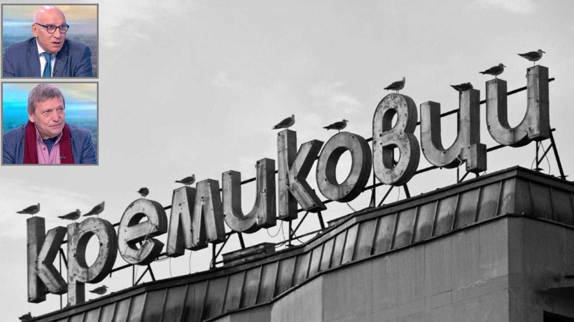 Красен Станчев и Левон Хампарцумян: Ще бъде ли разплетена докрай приватизацията?