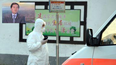 Китайският посланик: Пикът на коронавируса тепърва предстои