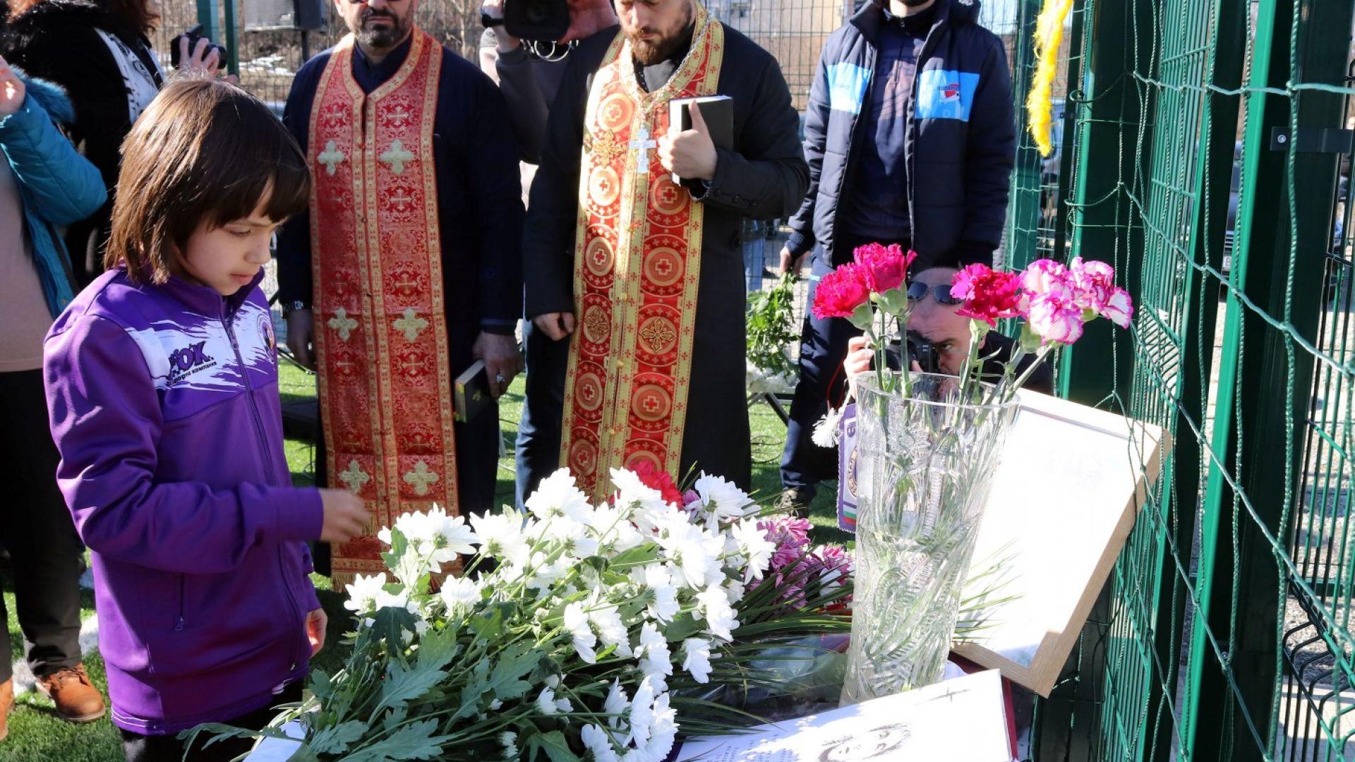 Десетки във Велико Търново почетоха паметта на великия №3
