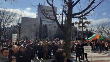 Протест пред община Благоевград в защита на кмета Румен Томов