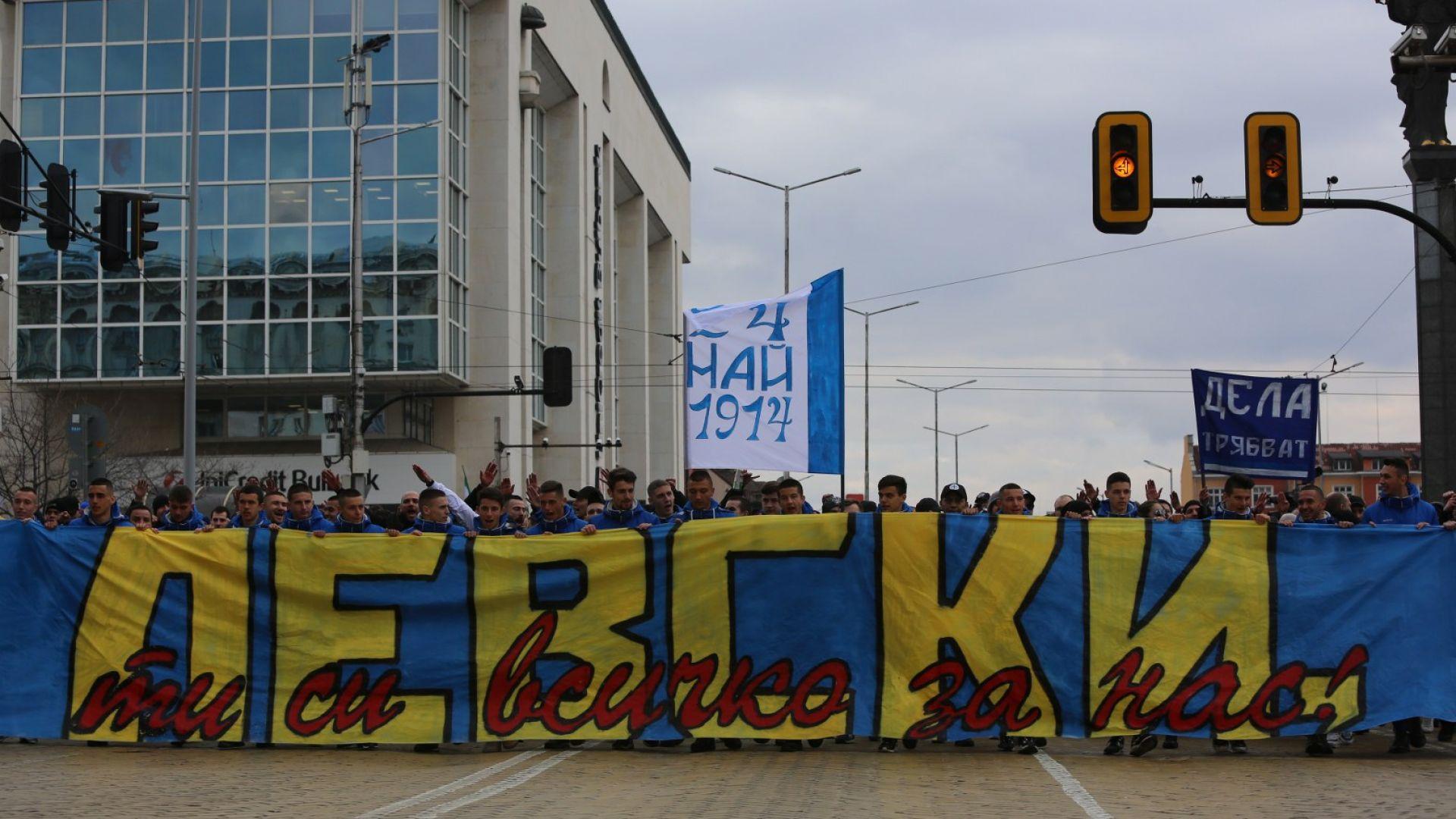 """Тръст """"Синя България"""" реагира и иска да не се приемат парите на Пеевски"""