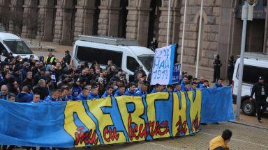 Феновете на Левски носят 89% от приходите на клуба