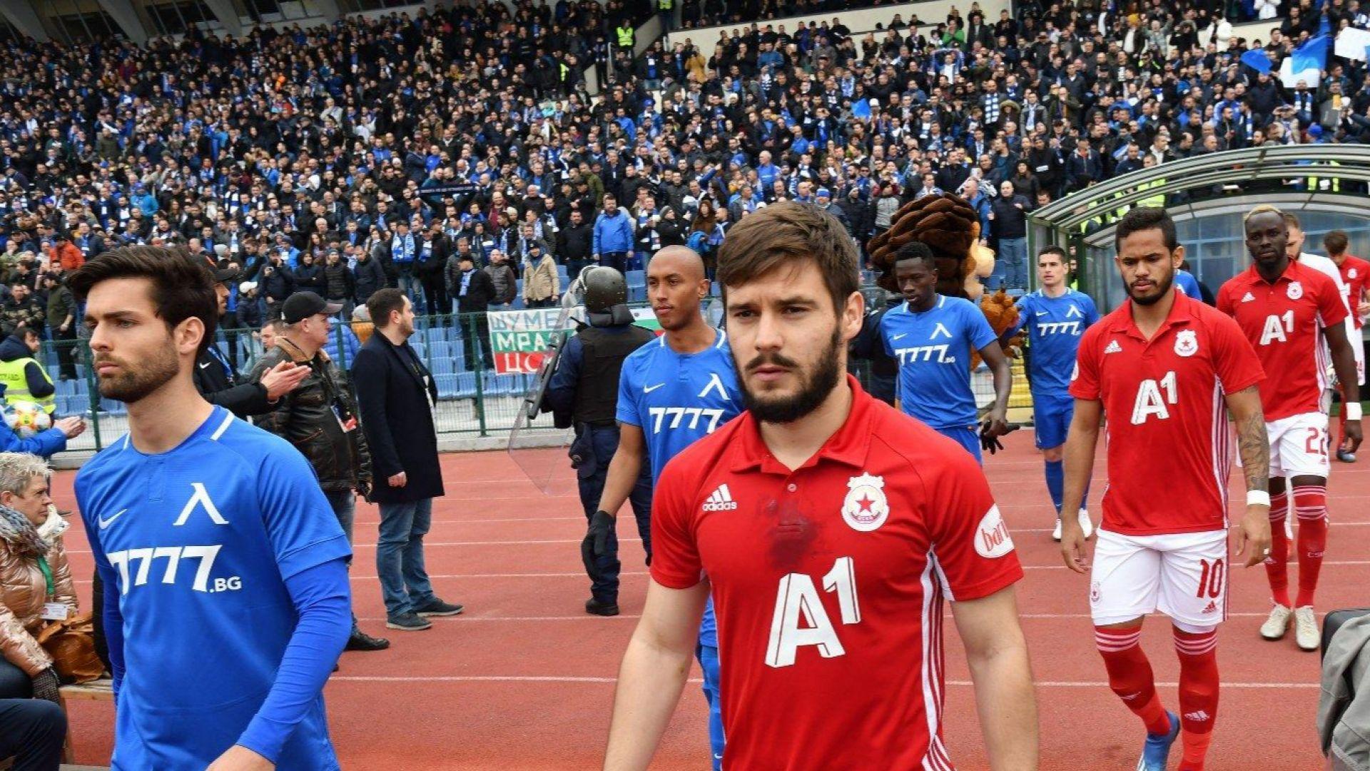 Левски сериозно намалява бюджета, а ЦСКА се разделя с още двама чужденци