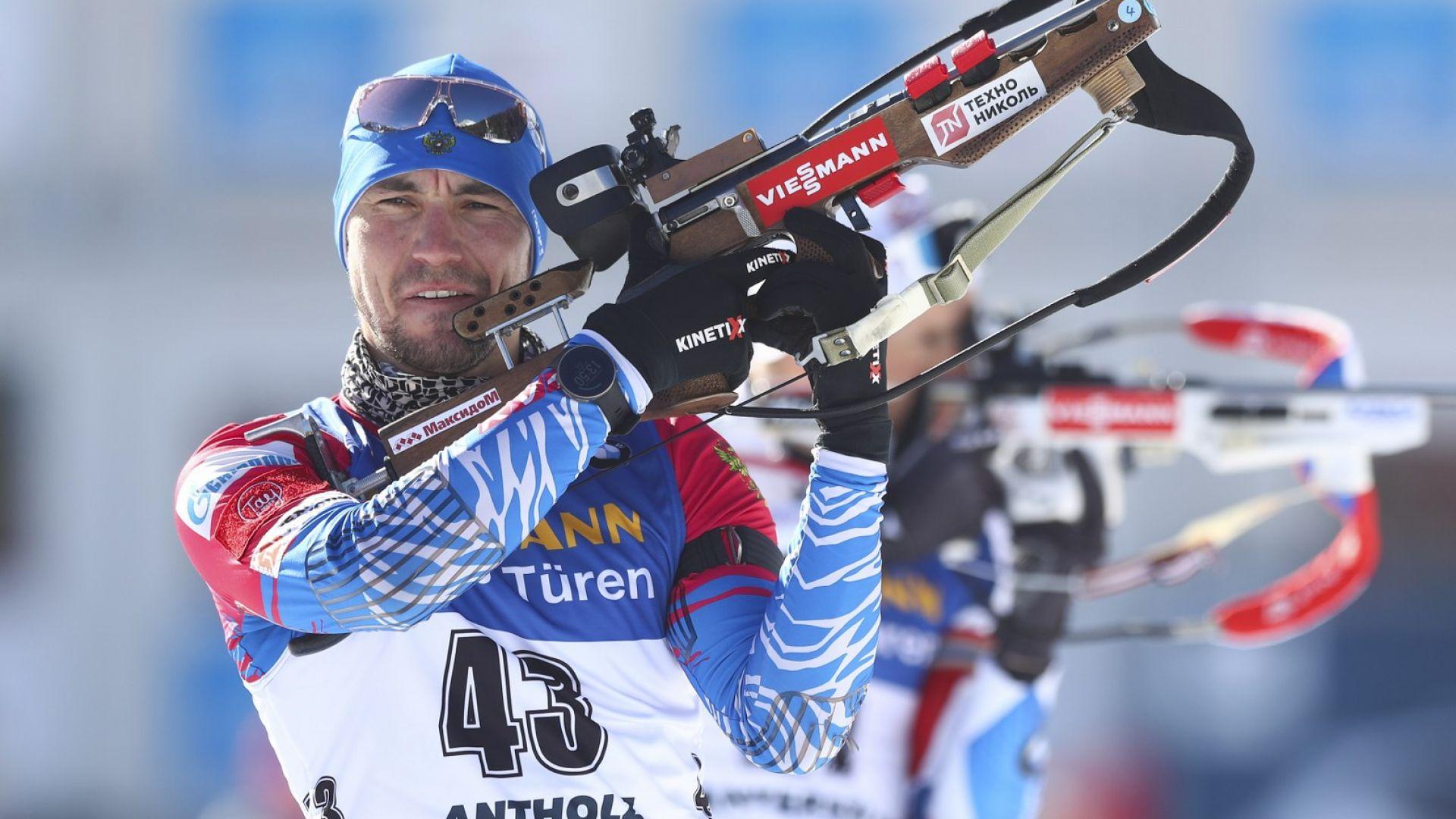 Злато за Русия и 30-о място на Анев в спринта на Световното
