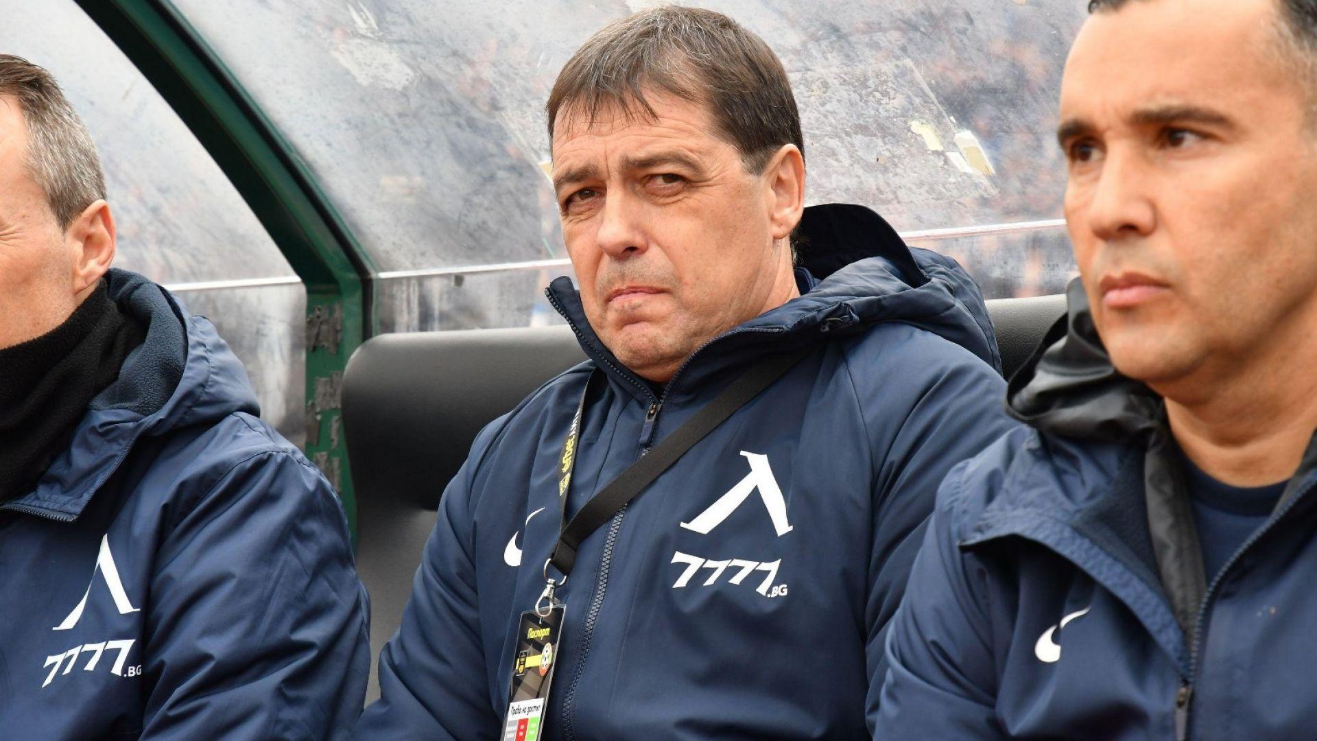 """""""Левски"""" и Петър Хубчев се разделят до часове?"""