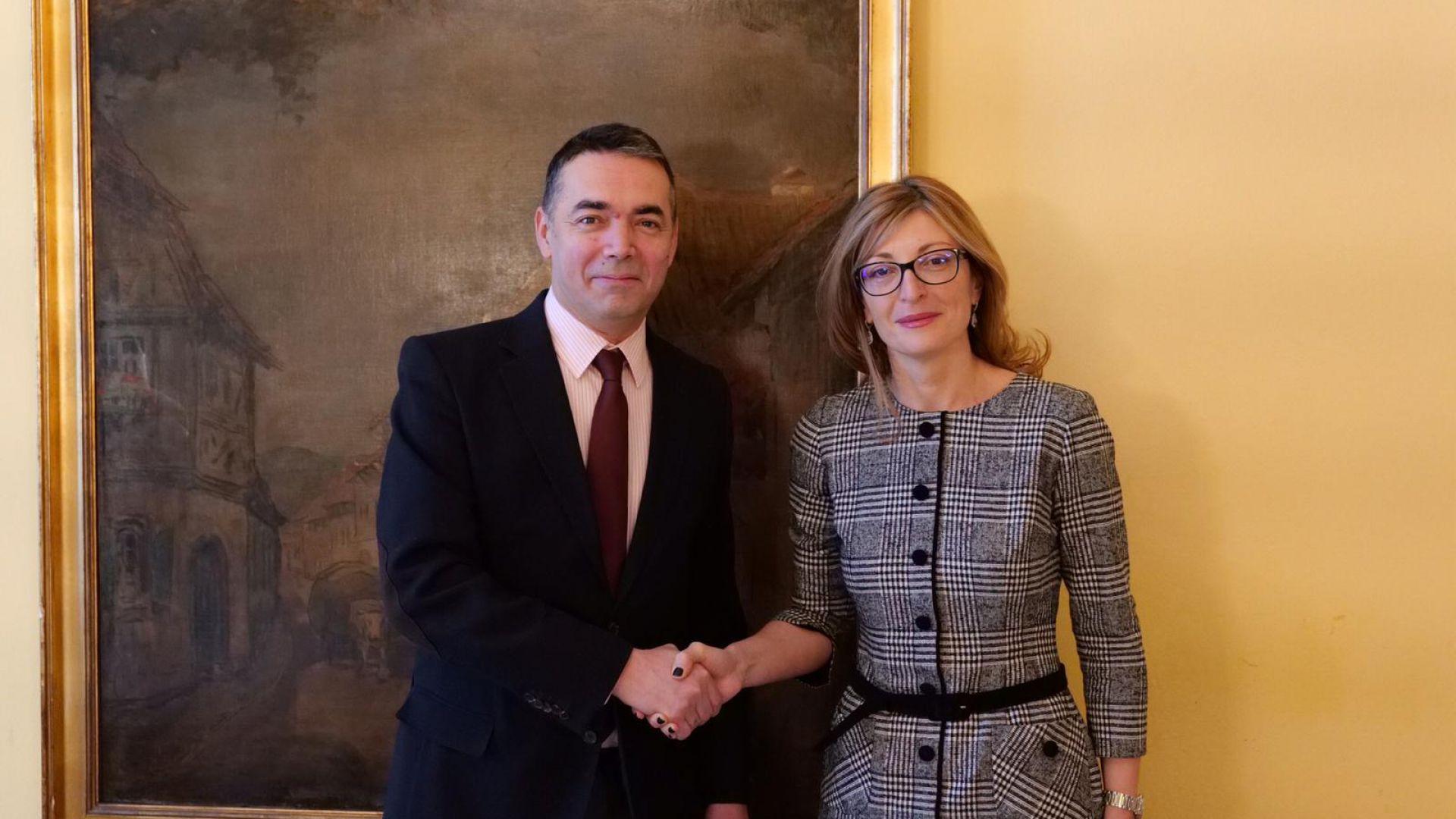 Захариева: Водим формални и неформални разговори за приемане на Северна Македония в ЕС