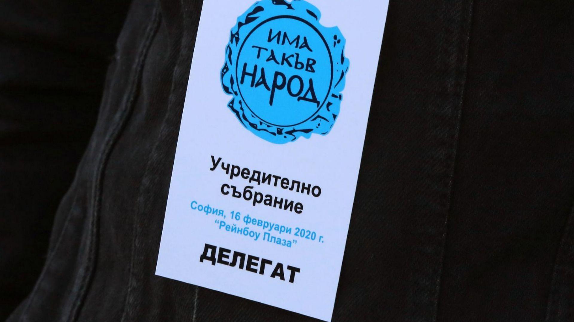 """""""Тренд"""": Партията на Слави е трета сила, ако изборите бяха днес"""