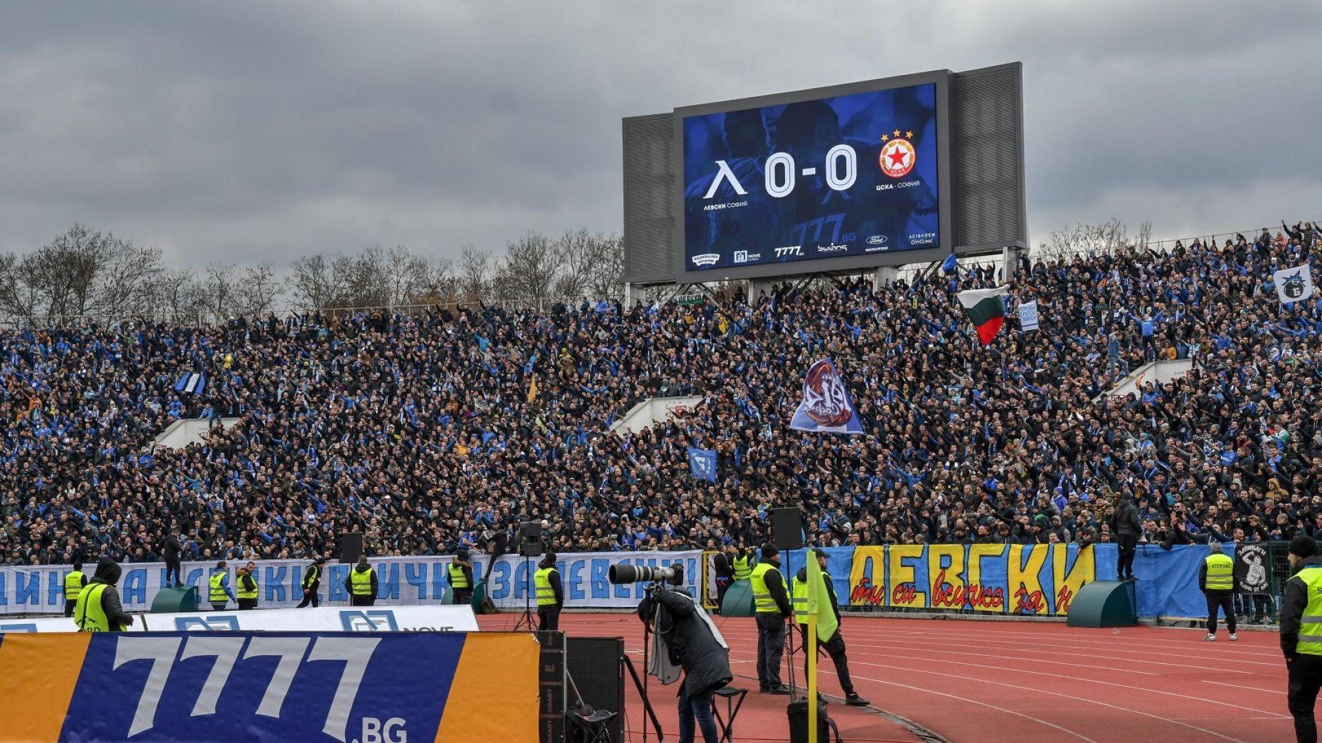 """""""Сините"""" фенове изпълниха целта си! Купиха 10 хиляди билета за отложения мач с Лудогорец"""