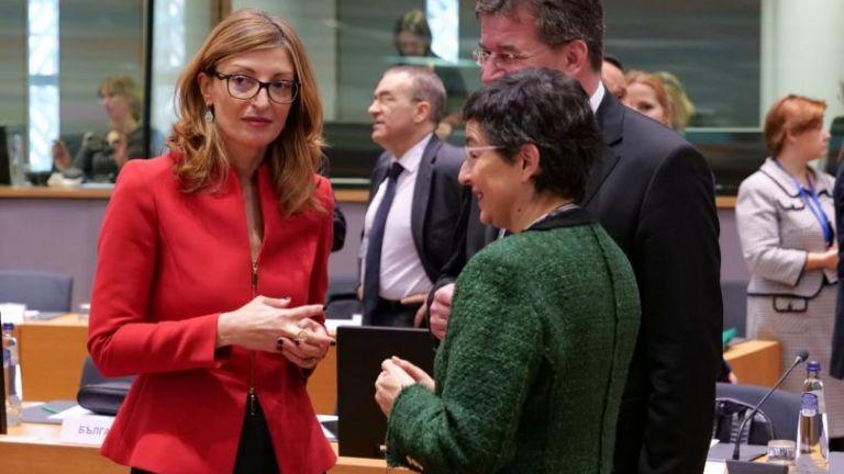 ЕС започва нова операция за следене на оръжейно ембарго спрямо Либия