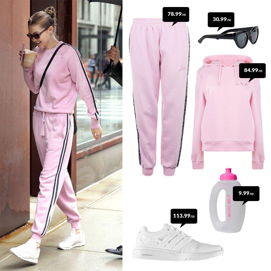 Бонбонено розово за сладка разходка - в TRENDO, на един клик разстояние