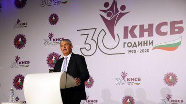 КНСБ: 1000 евро заплата ще върне много българи в родината (снимки)
