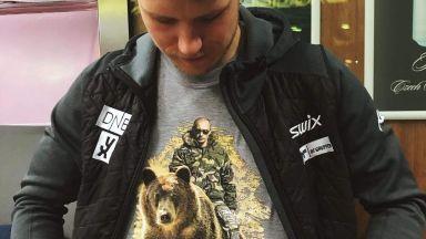 Стотици пожелания за смърт към норвежки шампион заради Путин