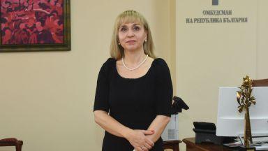 Омбудсманът поиска забрана за регистрацията на  фирми-фантоми в чужди имоти