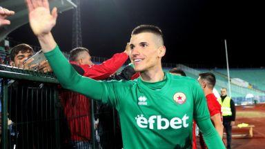Вратар от Втора лига попадна в националния тим