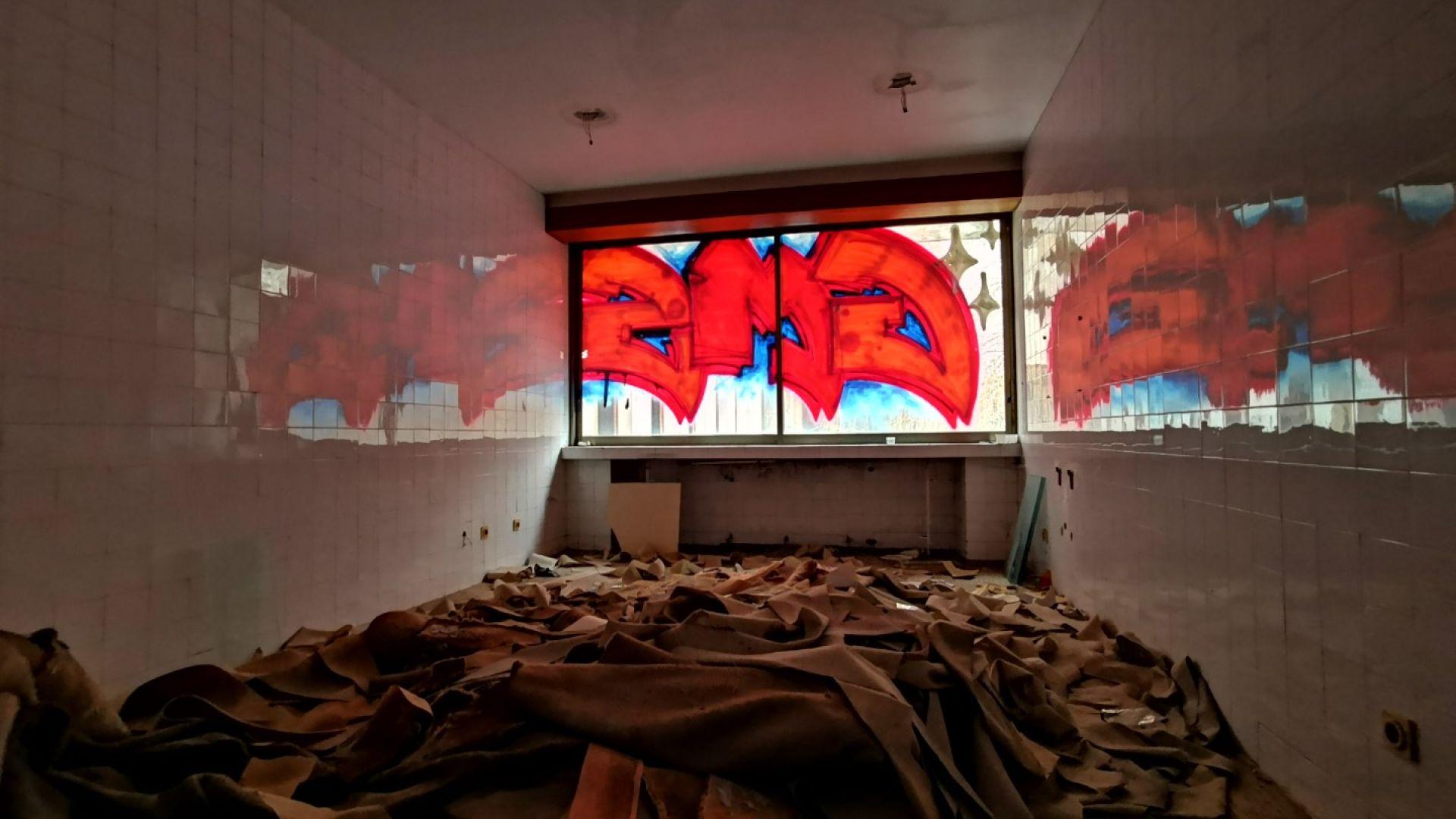 Така изглеждат повечето стаи на резиденцията