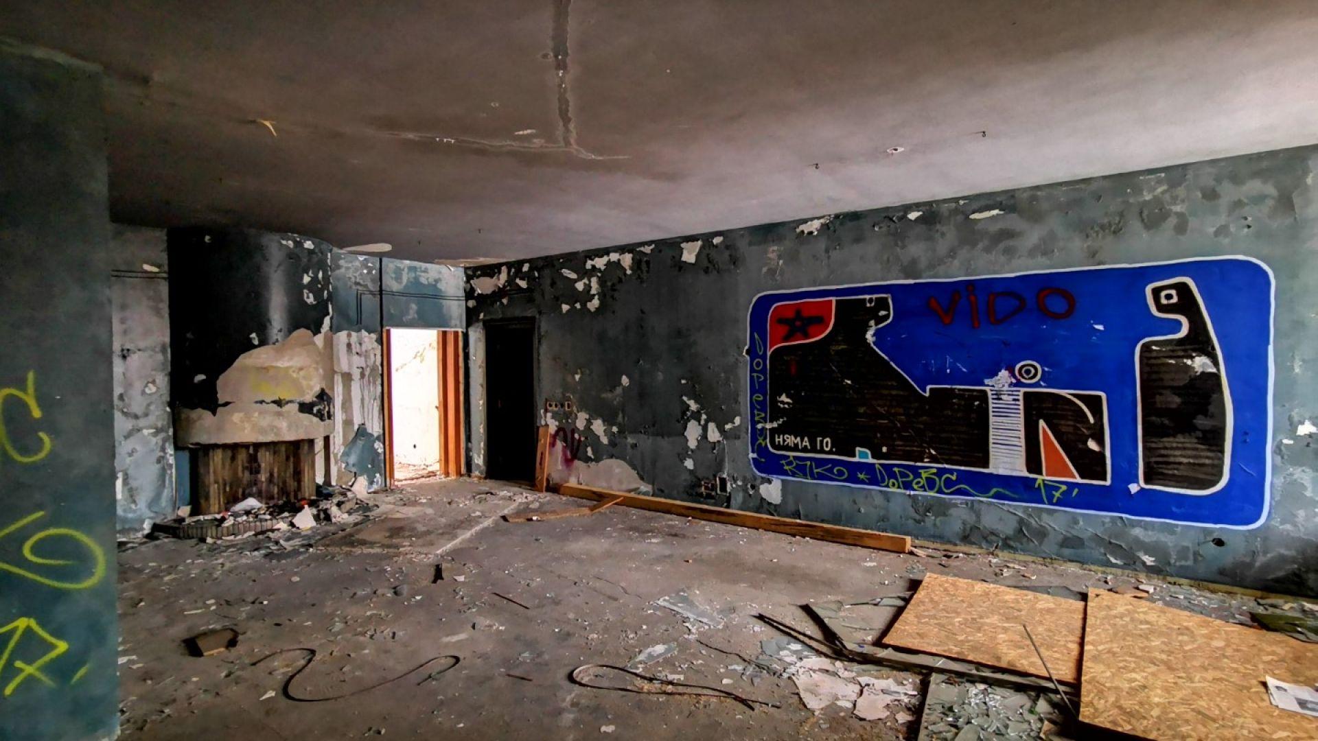 Ето как изглежда кабинета на Тодор Живков