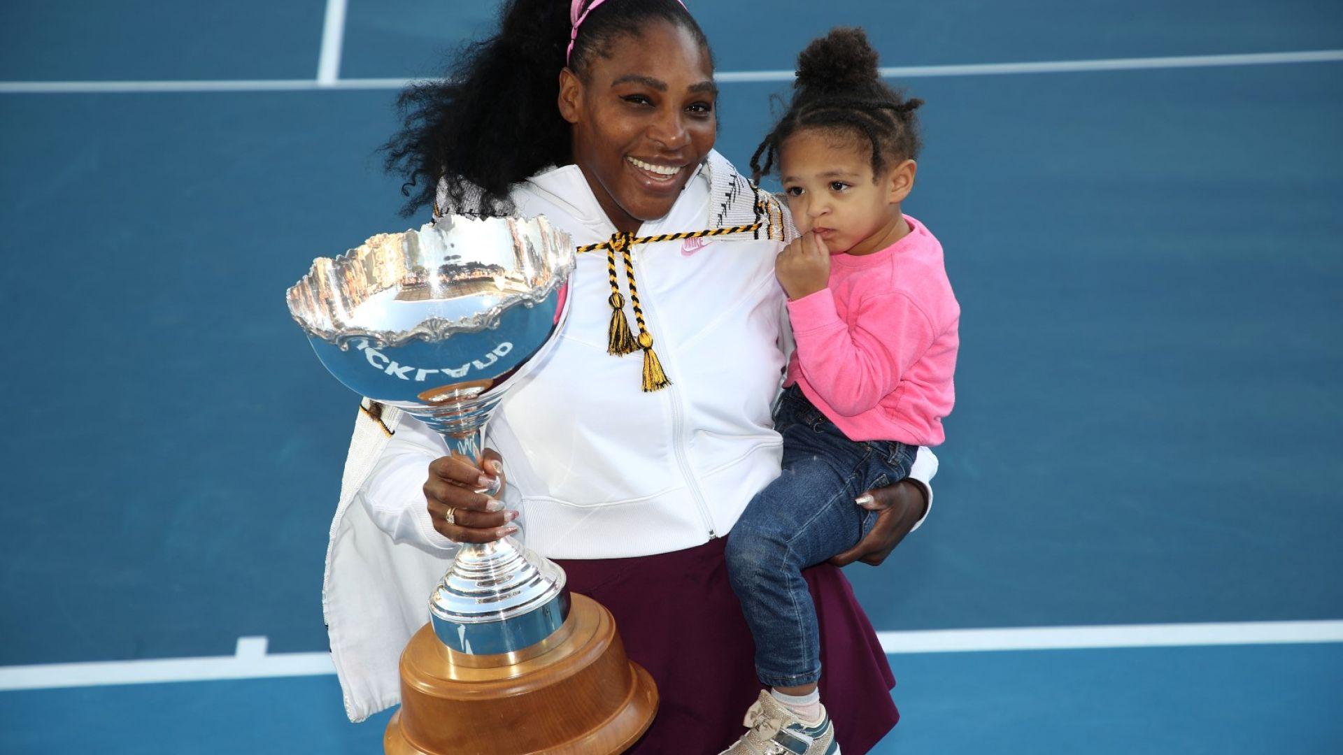 И Серина изглежда няма да играе на US Open, не може без дъщеря си