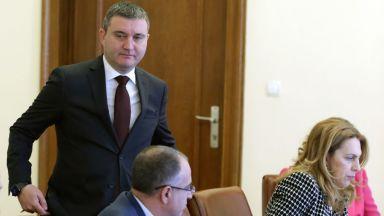 """Над 250 адвокати искат извинение от Горанов за """"маргинали"""""""