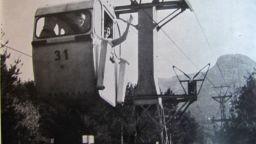 Предложиха да ремонтират най-стария лифт у нас - Княжевския