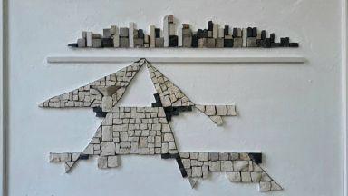 """""""Градът"""" в мозайките на Страхил Найденов"""