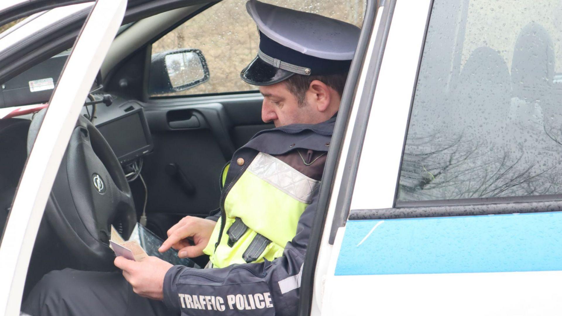 Хванаха шофьор с невръчени фишове за почти 10 000 лева