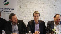 Демократична България иска децентрализация на Столичния инспекторат
