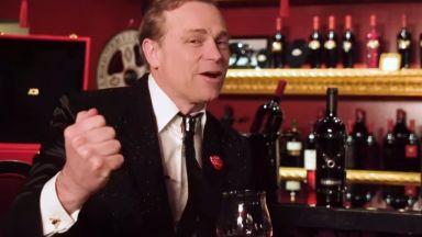 Джеймс Бонд в света на виното