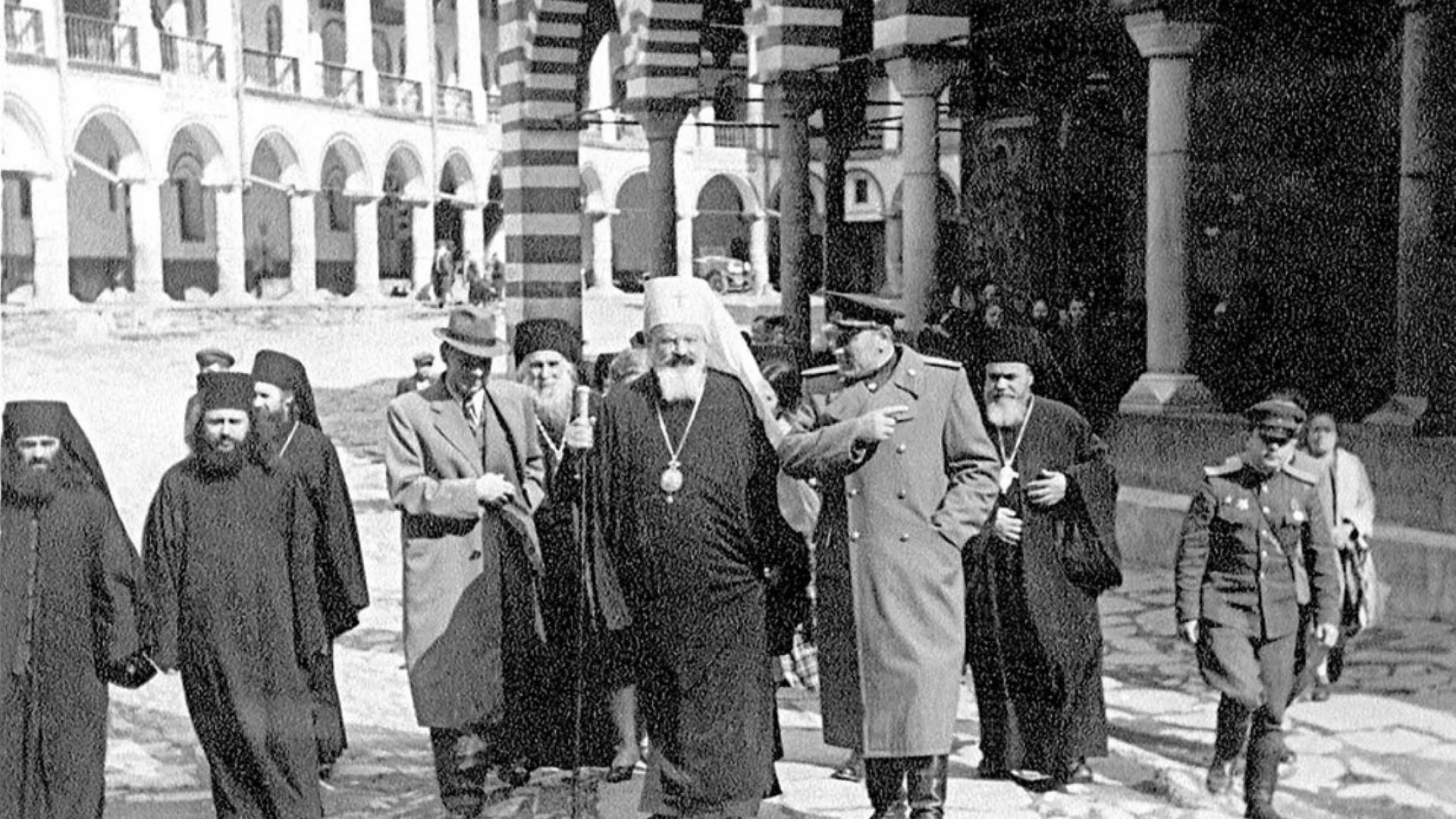 От руския военен архив излезе снимка от 1945 г. на влиятелни в България хора