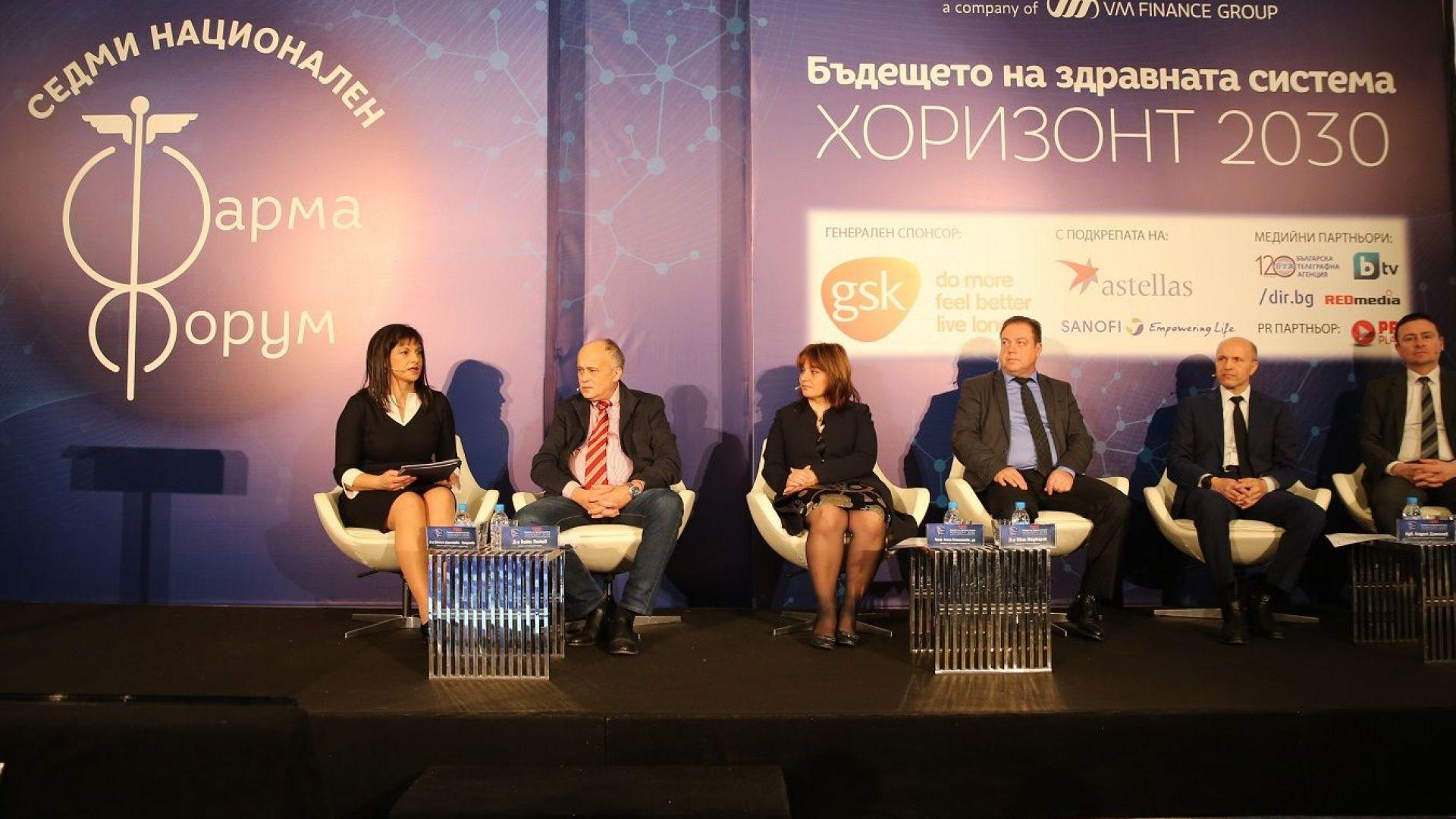 Седмият национален бизнес Форум Фарма очерта бъдещето на здравеопазването в България до 2030 г.