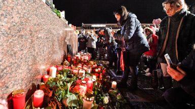 Убийствата от Ханау: Омразата е проникнала в сърцето на Германия