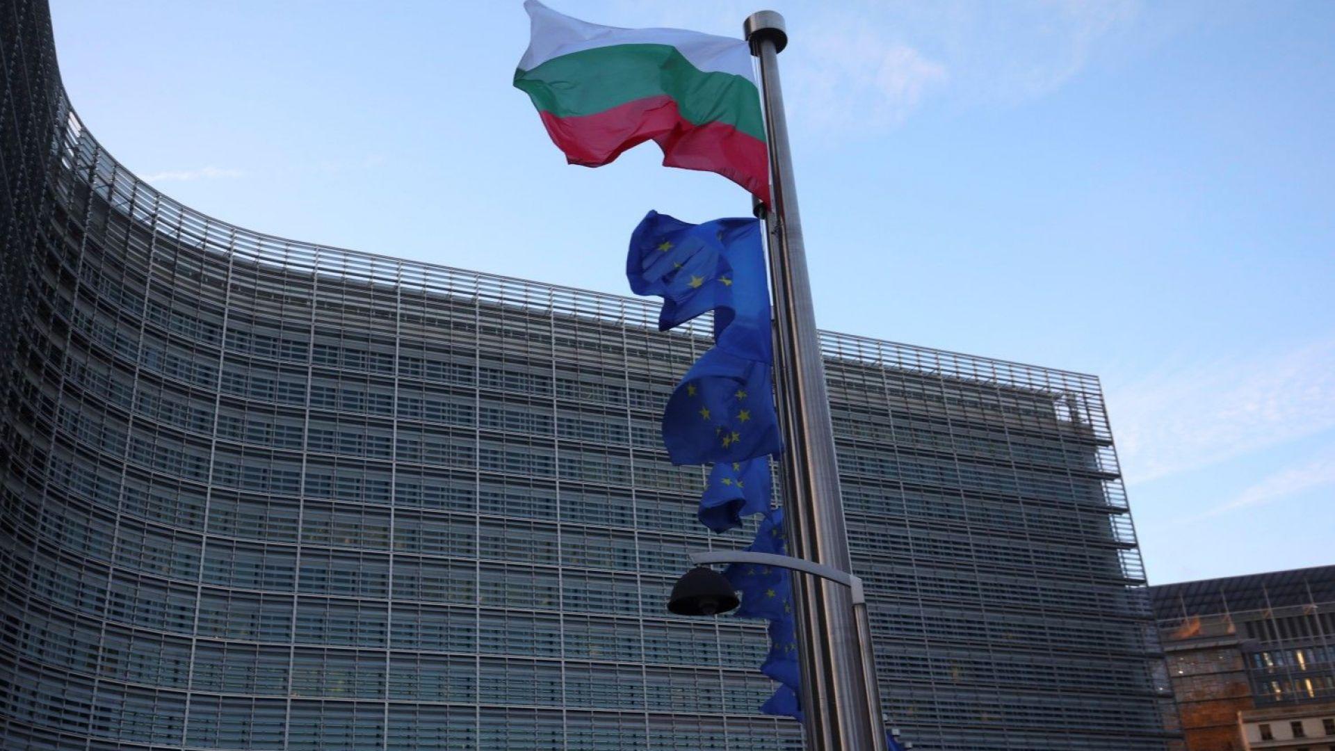 Брюксел одобри грантове до €75 000 за средни предприятия в България