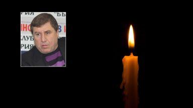Почина бившият шеф на българския бокс Марин Димитров