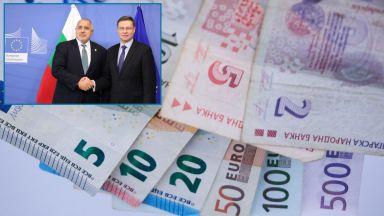 Опасно ли е еврото за България? Зам.-председателят на ЕК след срещата с Бойко Борисов