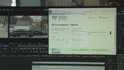 Пропуск в защитата на личните данни на шофьорите на сайта БГ ТОЛ