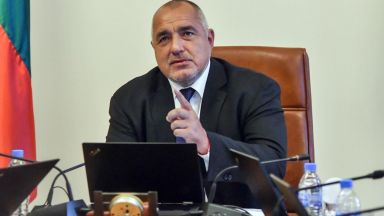 Борисов: Вярвам, че положителната тенденция все  повече българи да се завръщат в родината ще  продължи