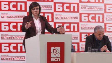 Корнелия Нинова: Правителството на Борисов не произвежда политики, а кризи