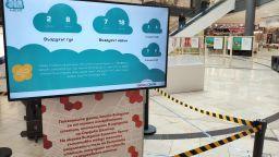 Инсталация в мол показва колко чист е въздухът на София (снимки)