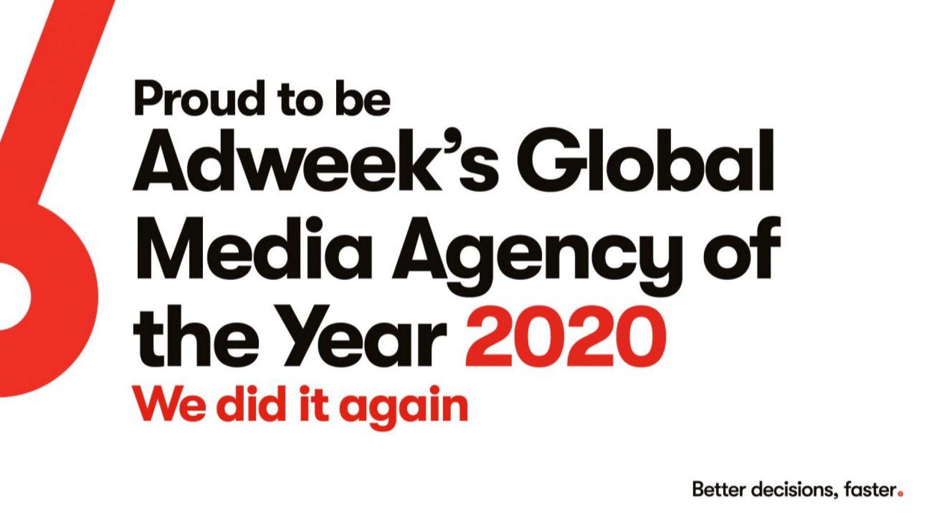 OMD е обявена за глобална медийна агенция на 2020 година